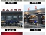 熱烈祝賀愛寶品牌4800POS機系列進駐貴州省高鐵站!