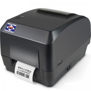 A-1180条码打印机