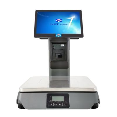 愛寶AB-8680收銀防水秤