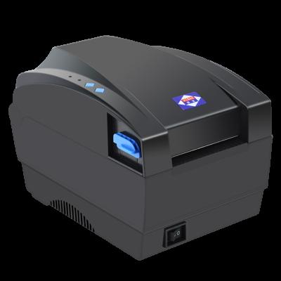 80155T標簽打印機